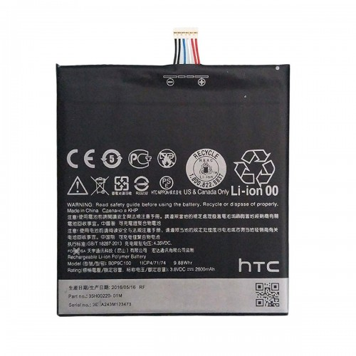 HTC ِ816 Original Battery