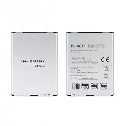 LG Optimus G E975 Original Battery